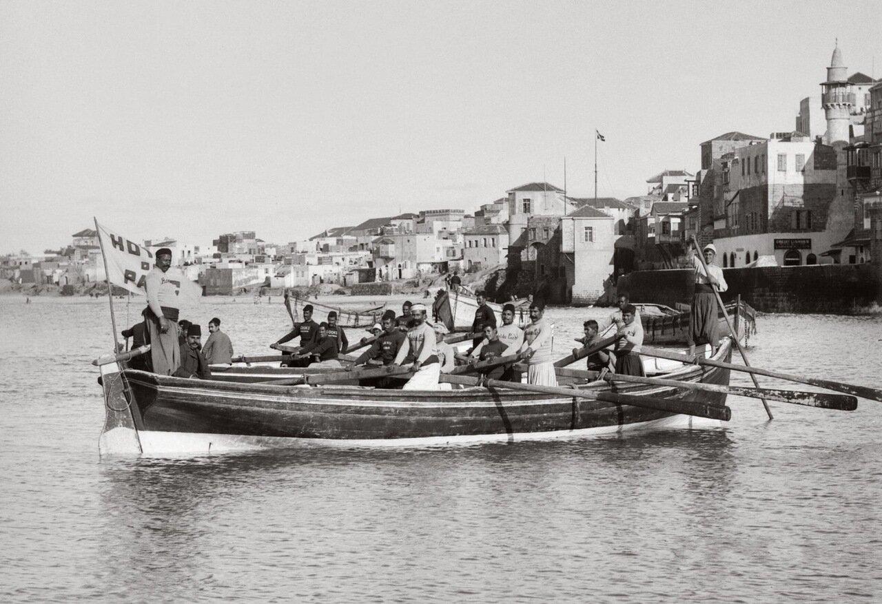 Лодочники Яффо. Палестина. 1900-1920