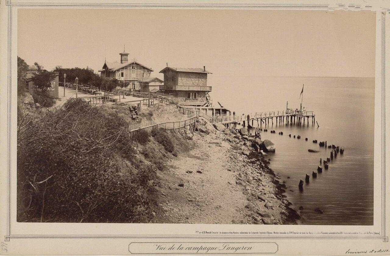 Окрестности Одессы. Ланжерон. Конец 1870-х.