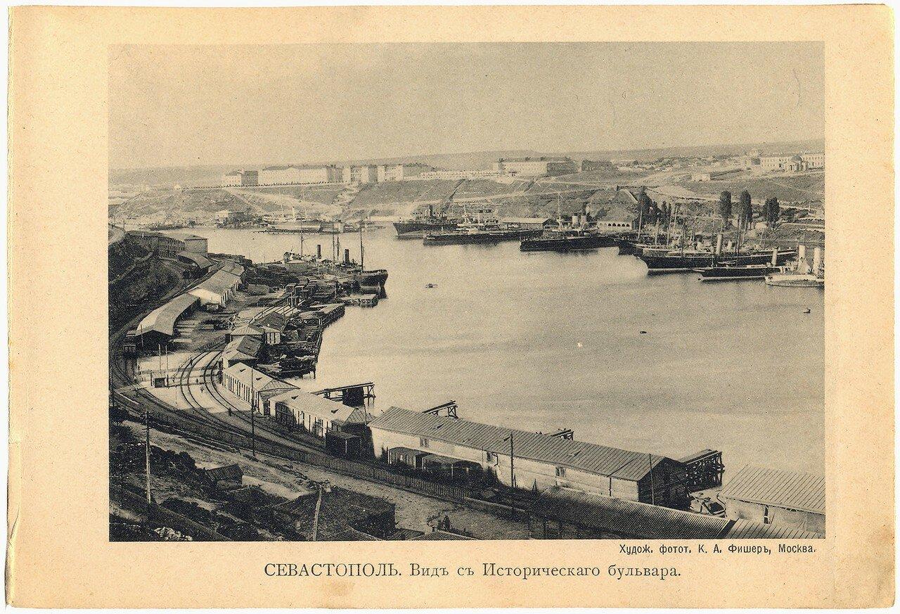 Севастополь. Вид с Исторического бульвара