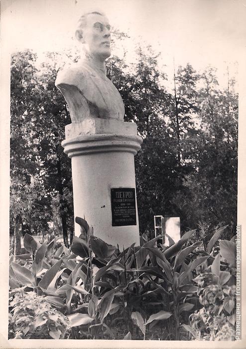 Казань. Кировский район. Памятник в центре парка им.Петрова. фото 1965 год