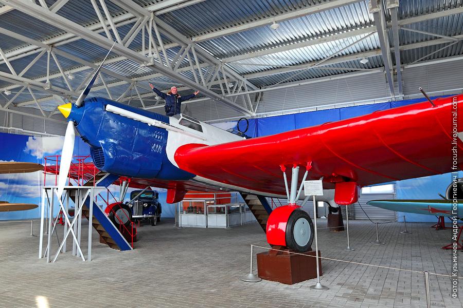 фотография самолета АНТ-25