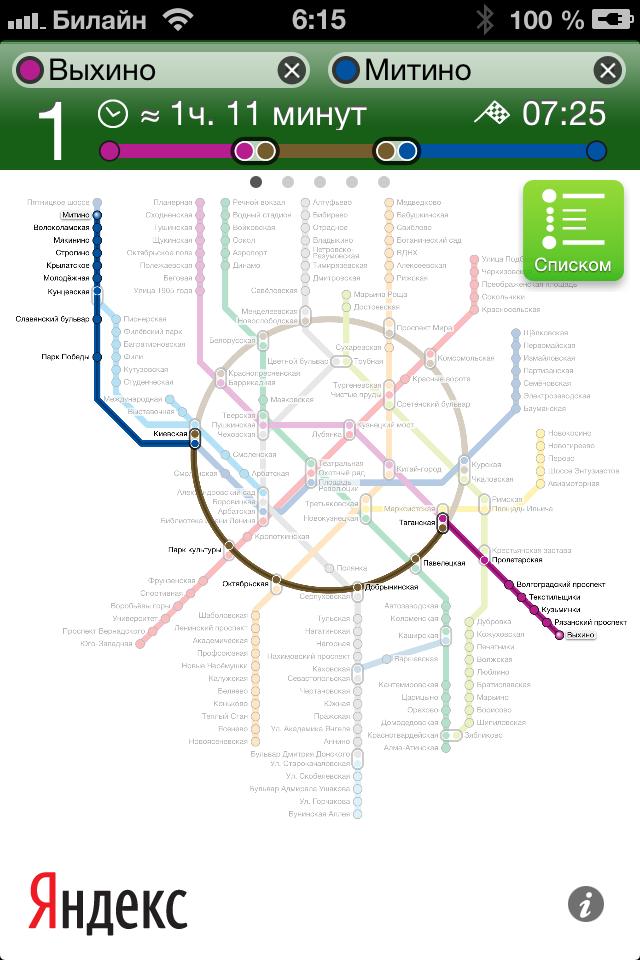 схему московского метро на