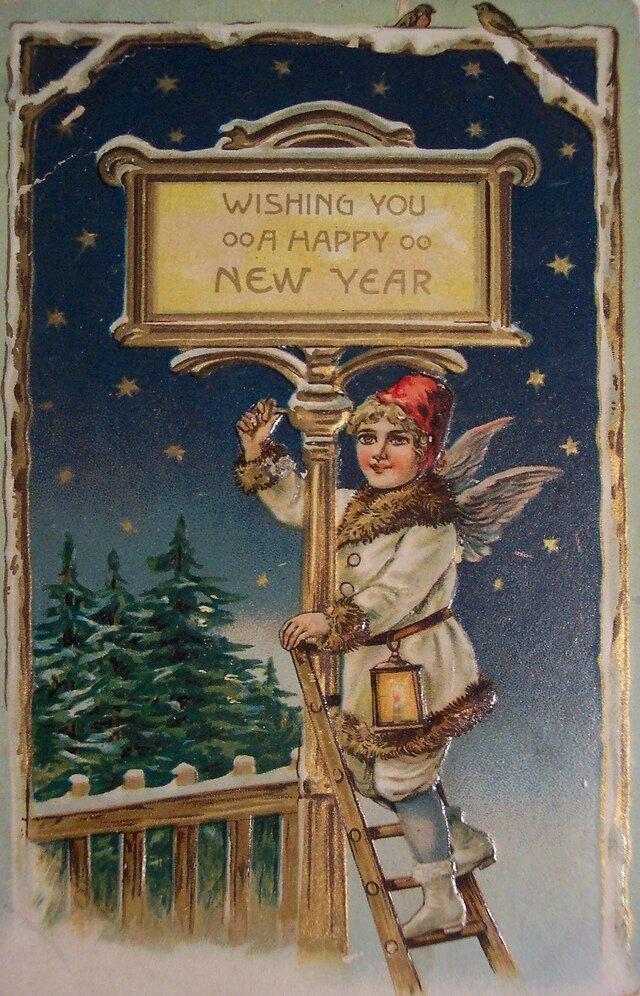 Винтажные открытки новый год своими руками