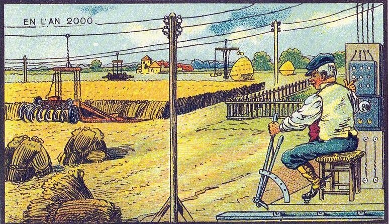 Картинки фото, открытка 21 век