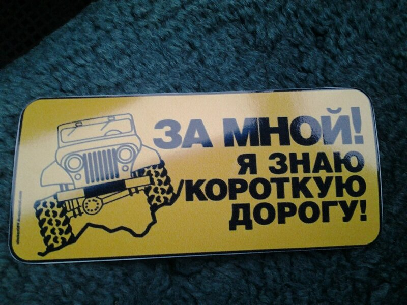 http://img-fotki.yandex.ru/get/4128/113075412.6/0_9547c_482187e0_XL.jpg