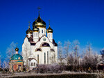 Храм в г. Волгодонске