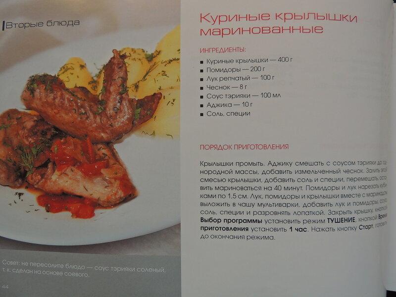 http://img-fotki.yandex.ru/get/4128/116816123.2d7/0_8faeb_5b1ba93c_XL.jpg
