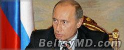 Путин назвал главное достижение России