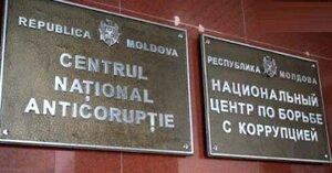 Задержан глава ГГНИ Николай Викол