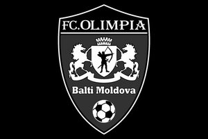 Бельцкий футбольный клуб «Олимпию» — расформируют