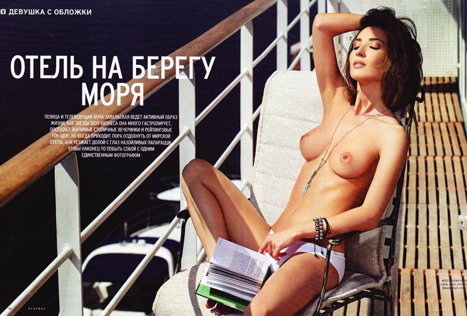 голая Анна Завальская в Playboy Украина, январь 2013