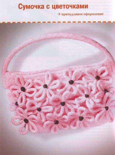 сумочка, вязаная сумочка, вязание спицами, вязание крючком.