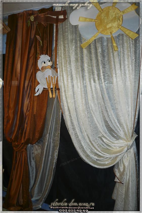 витражная штора