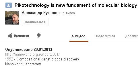 http://img-fotki.yandex.ru/get/4128/158289418.4c/0_9a24f_d8b6a034_orig.jpg
