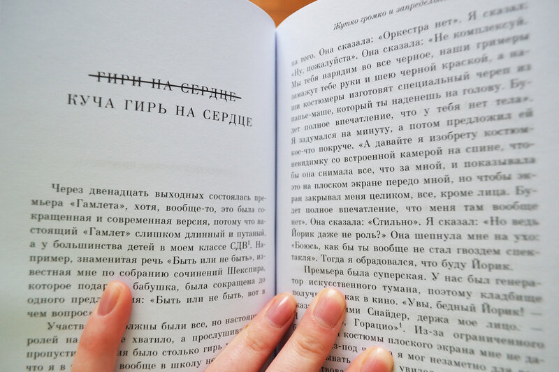 Витя малеев в школе и дома носов николай читать онлайн