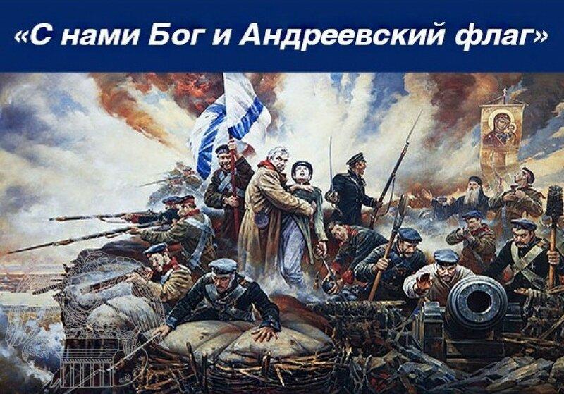 Андреевский флаг.jpg