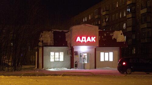 Фотография Инты №2323  Восточная сторона Воркутинская 12а 26.12.2012_20:21