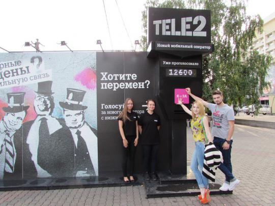 Tele2 начал работу вКрасноярском крае