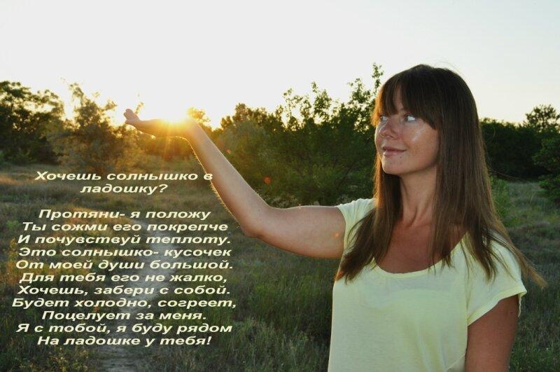 http://img-fotki.yandex.ru/get/4128/25708572.80/0_92312_529a2b0a_XL.jpg