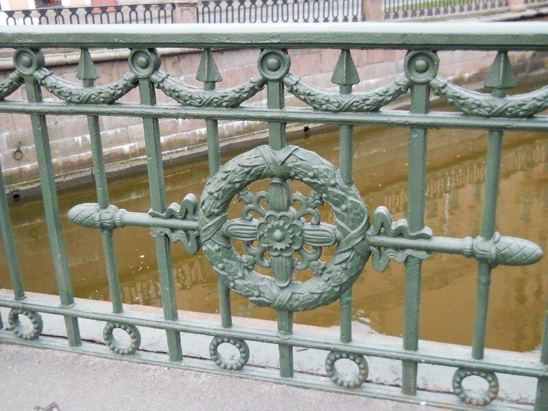 ограда Кокушкина моста
