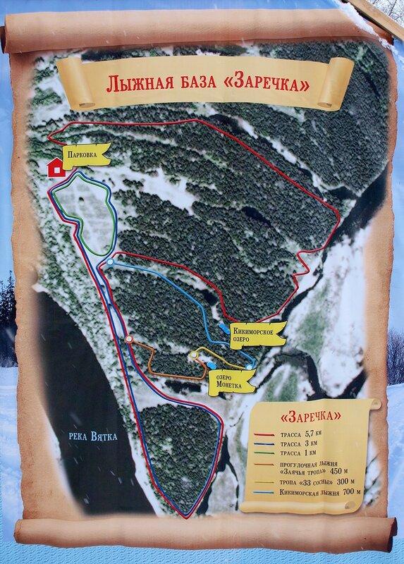 Карта трасс лыжной базы Заречка