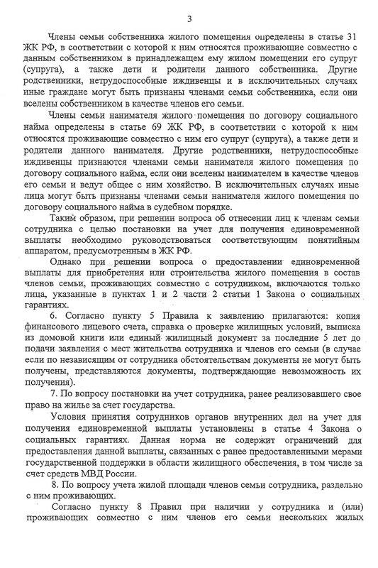 Постановление Правительства РФ от N 1047 Об