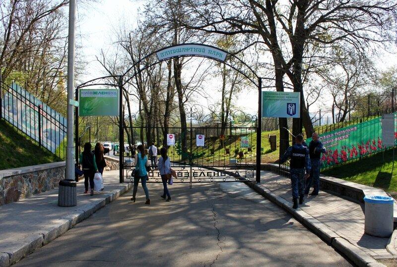 Ворота Певческого поля