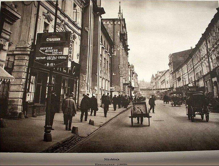 Алексей Сидоров. Москва. Берлин, изд-во ALBERTUS-VERLAG. 1928 год.
