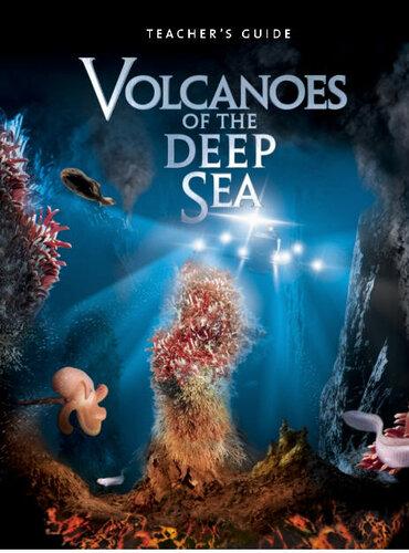 Вулканы океанских глубин