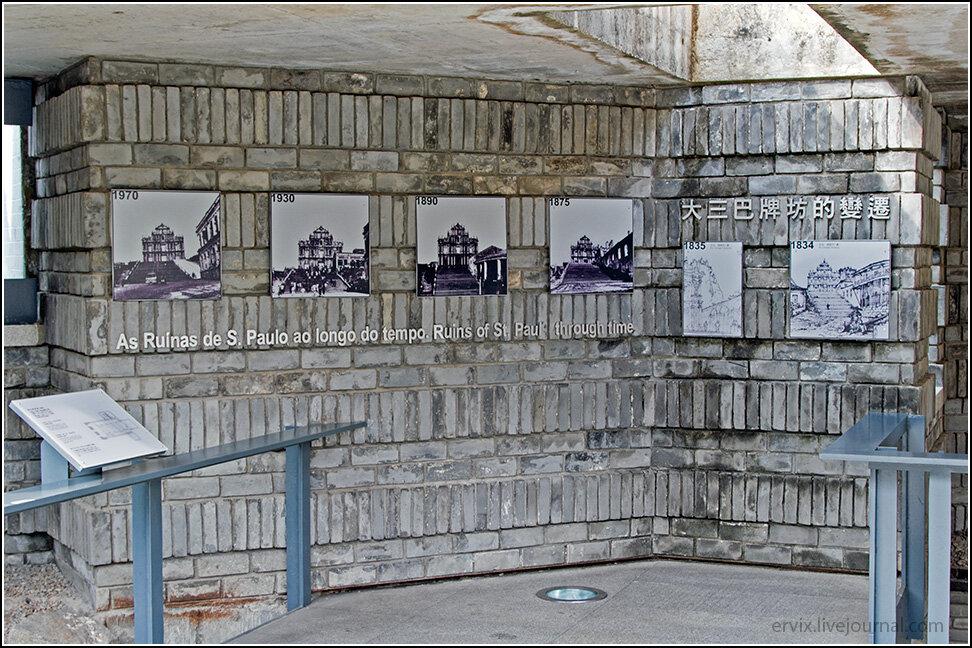История руин бережно выставляется туристам на обозрение.