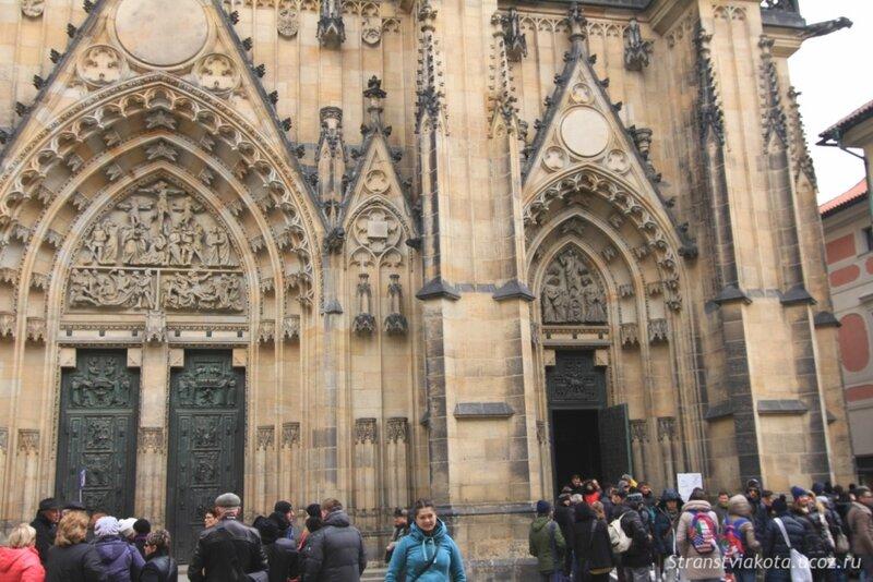 Прага, Пражский Град,Собор Святого Вита