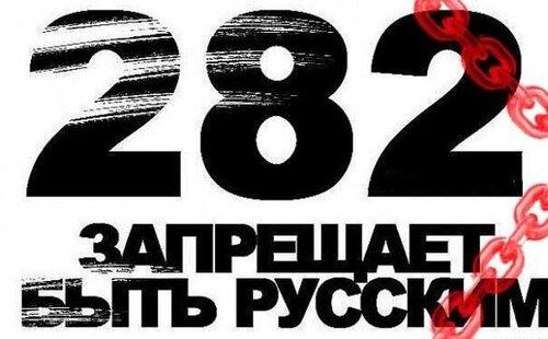 http://img-fotki.yandex.ru/get/4128/54835962.8b/0_11cd40_44dbefd0_L.jpg height=310