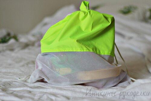 Рюкзак с формочками