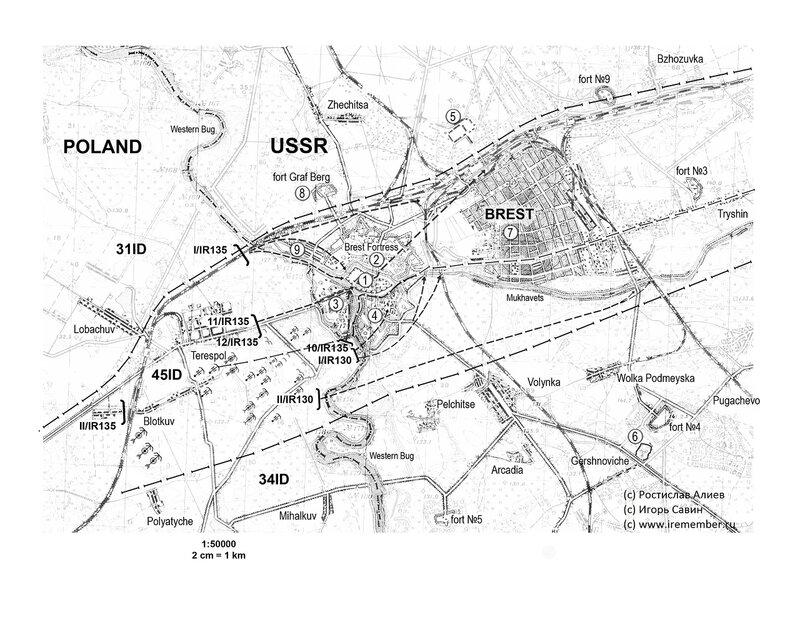 Брестская крепость план схема