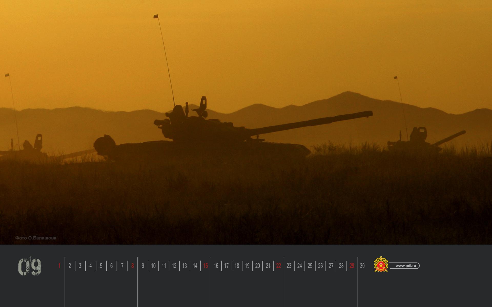 El nuevo ejército ruso... - Página 2 0_86dc9_cbdd7c7b_orig