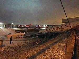 В московском аэропорту Внуково произошла авиакатастрофа: погибли люди