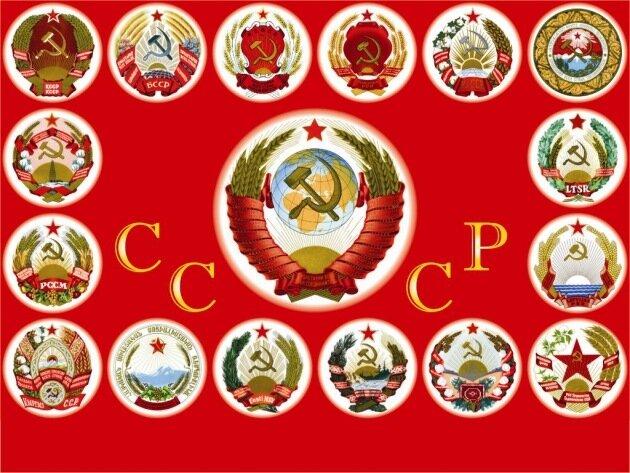 Ровно 90 лет назад, 30 декабря 1922 года был образован СССР