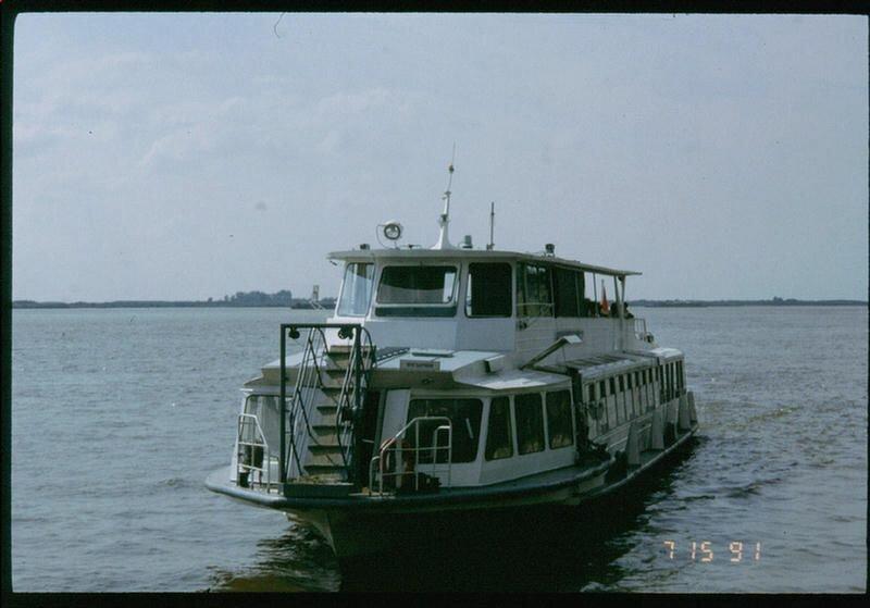 183. На реке Амур