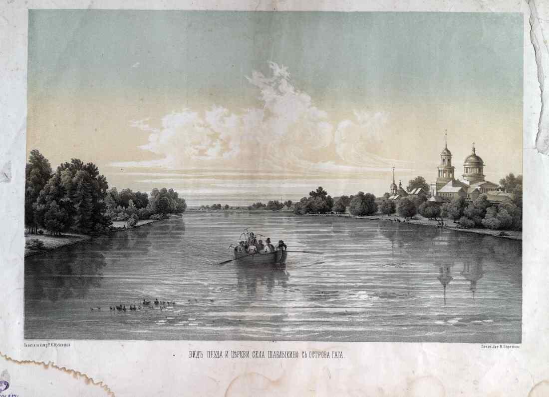 12. Вид пруда и церкви села Шаблыкино с острова Гага