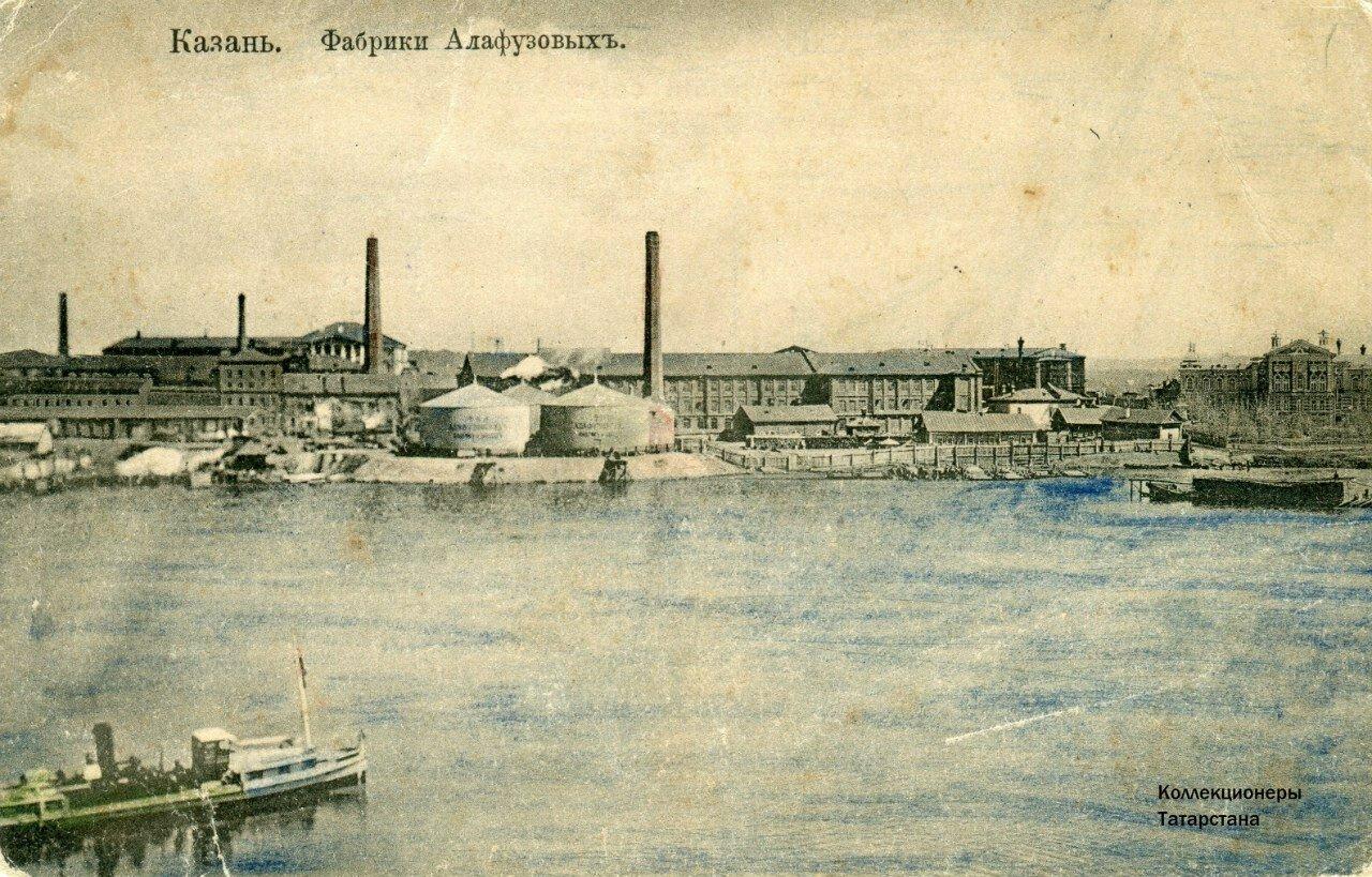 Фабрики Алафузовых