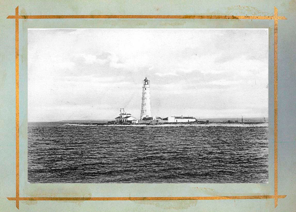 Херсонеский маяк