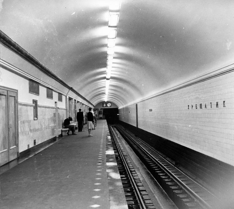 1961.06. Станция метро Хрещатик