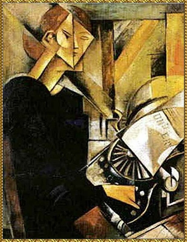 Машинистка. Удальцова Надежда Андреевна (1886-1961)