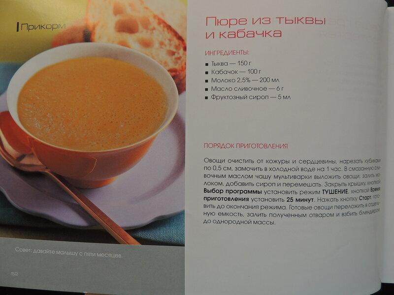 http://img-fotki.yandex.ru/get/4129/116816123.2d6/0_8fa8f_be47943d_XL.jpg