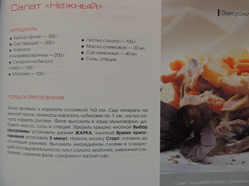 http://img-fotki.yandex.ru/get/4129/116816123.2d8/0_8fb0c_253083d6_XL.jpg
