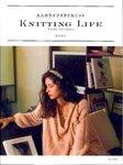 Knitting Life 2012
