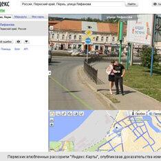 Узнать об измене жениха помогли «Яндекс.Карты»