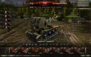 [WoT] Шкурка для САУ СУ-26