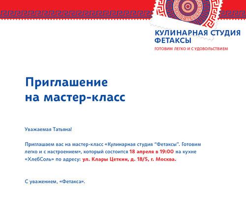 Priglos_Татьяна-01
