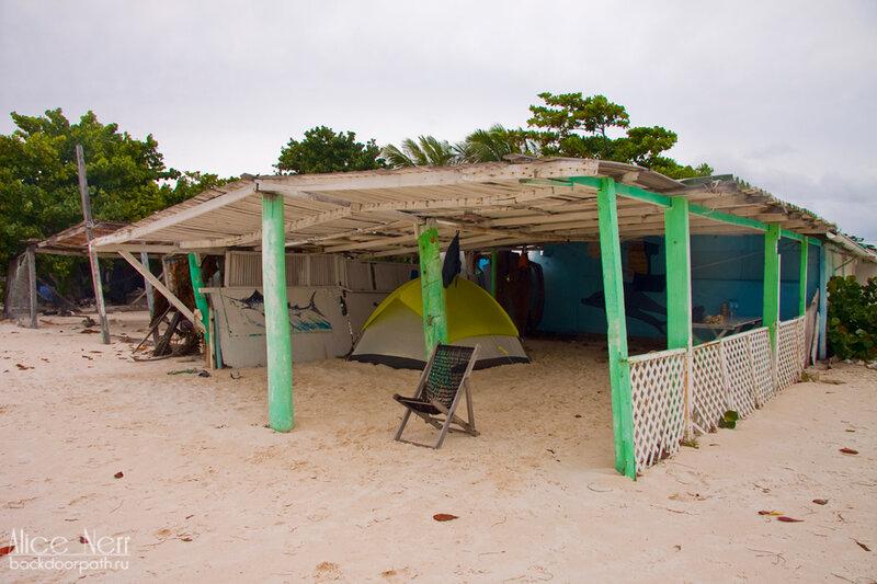 наша палатка на острове Crasqui